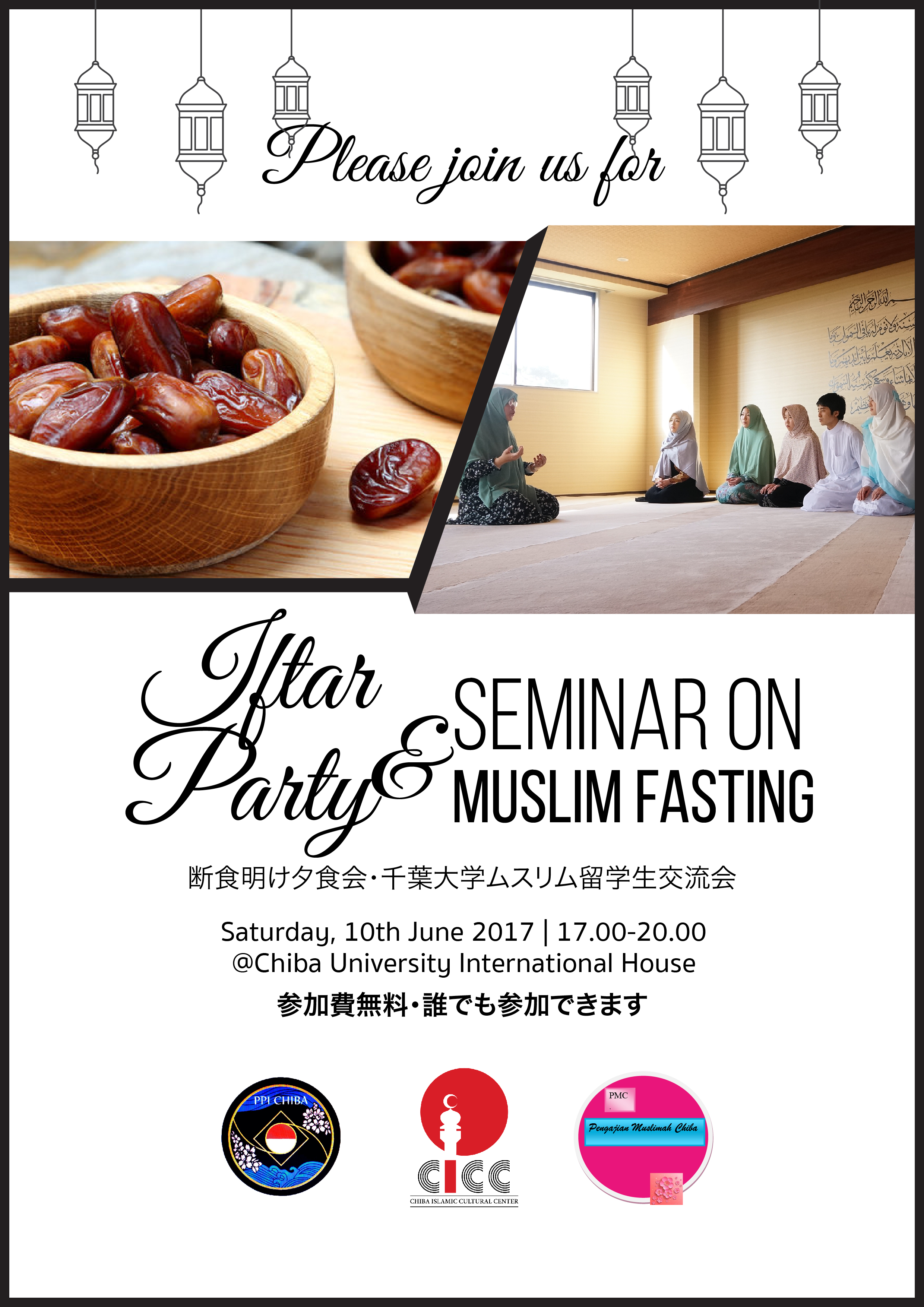 Iftar Party-01