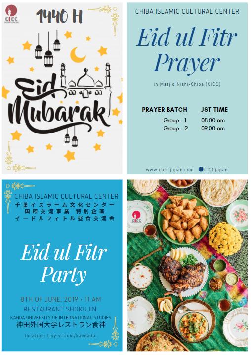 Eid1440H