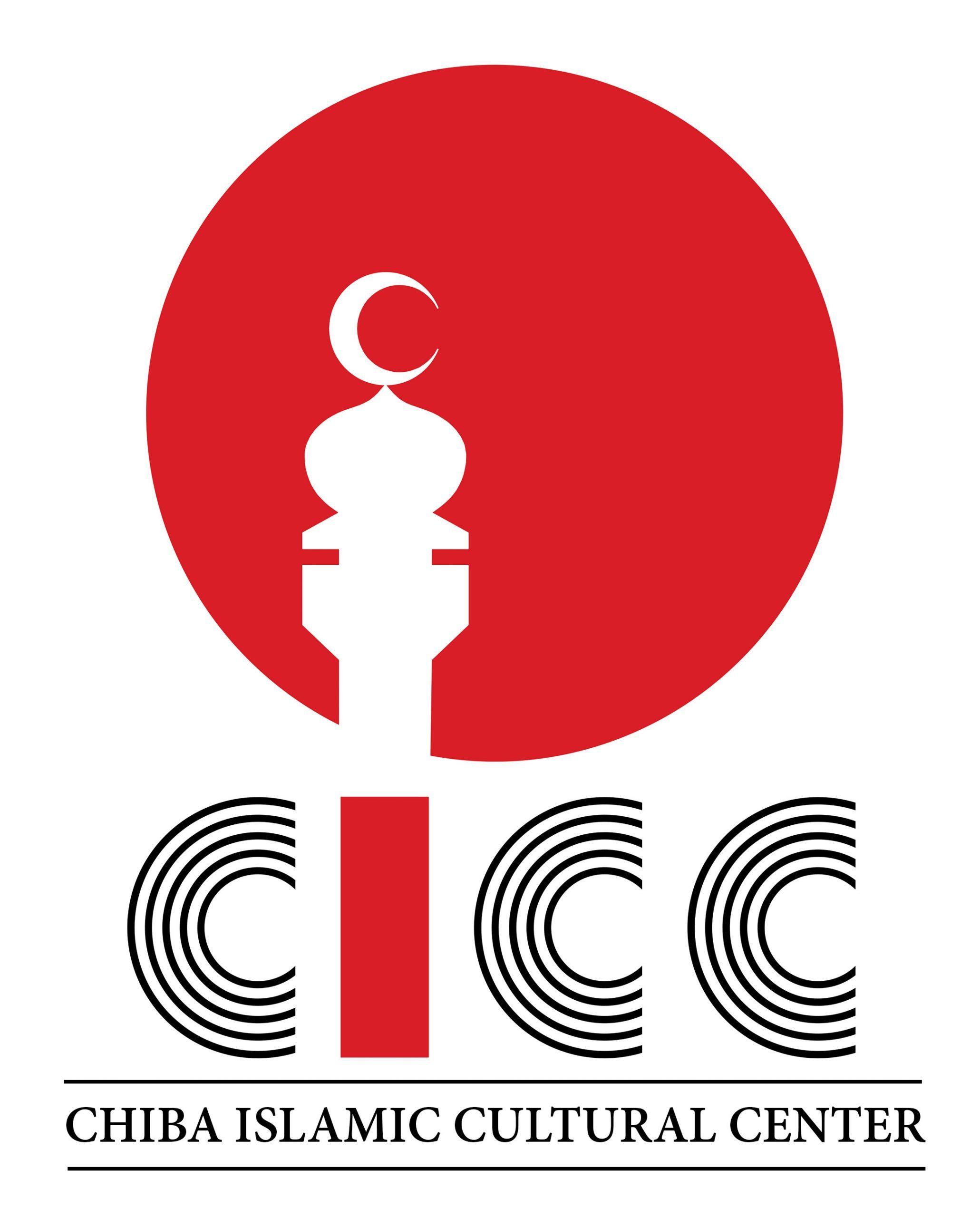 NPO法人千葉イスラーム文化センター