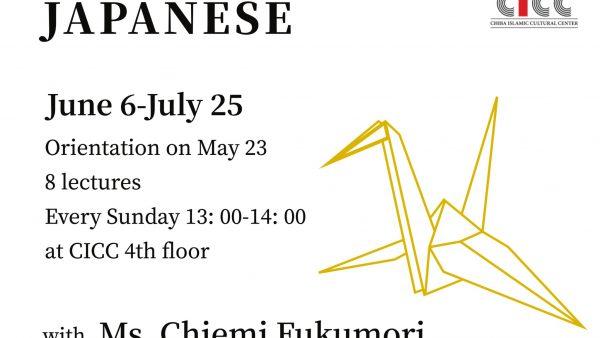 日本語を学ぼう!2021年6月期開催のご案内